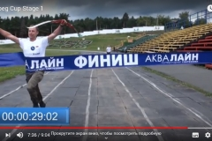 Лукобег-5