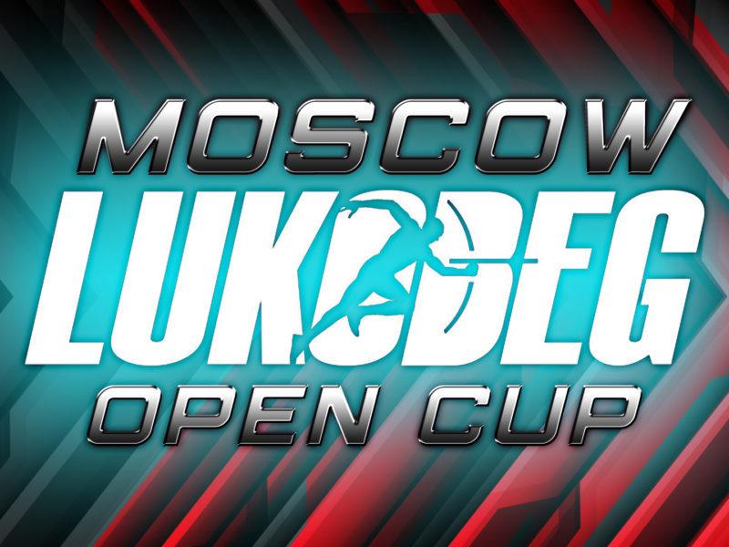 Принято решение провести Открытый Кубок Москвы по лукобегу