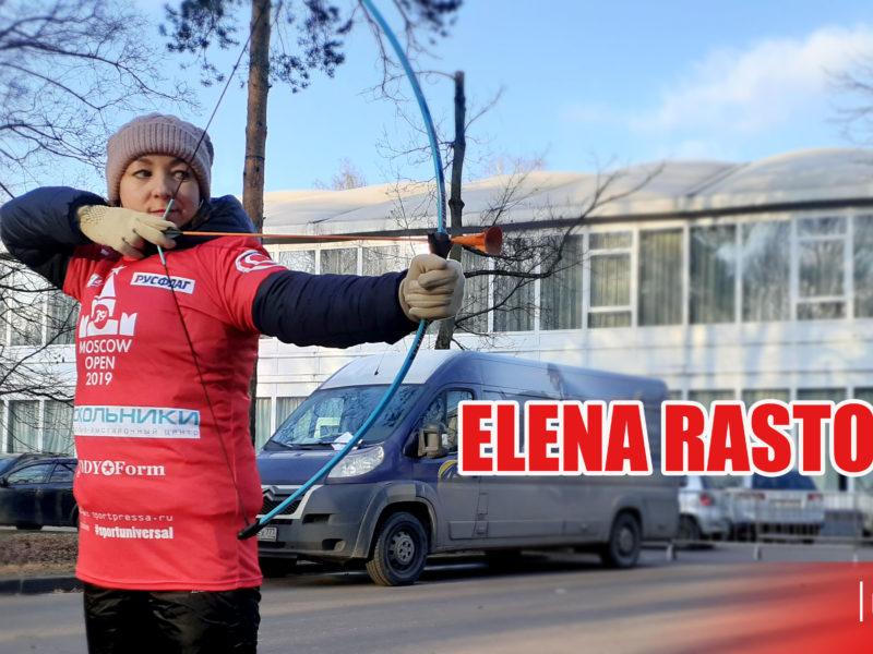 Елена Расторгуева победила на 1 этапе ОКМЛ 2020