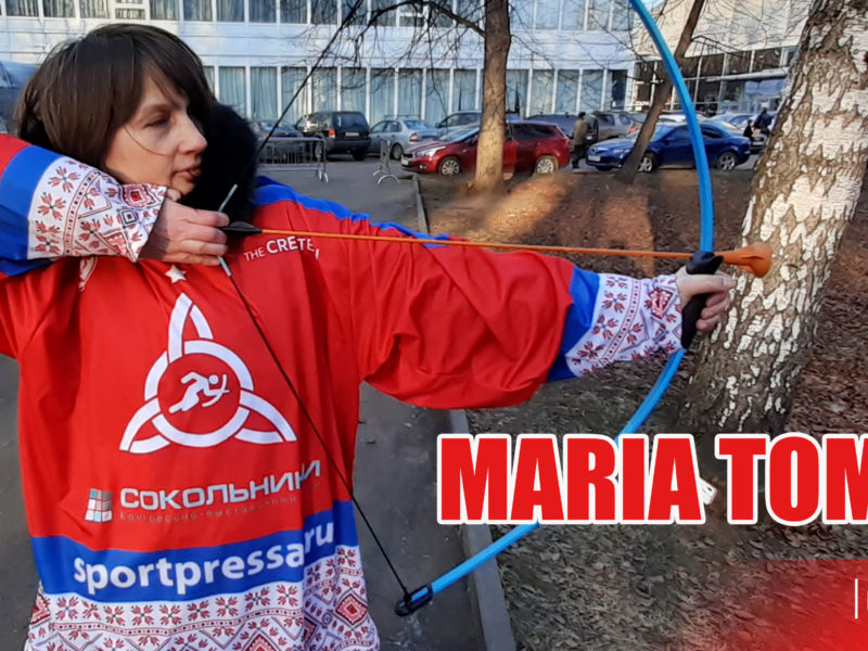 Томилова 2-я на 1-м этапе Кубка Москвы по лукобегу