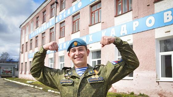 Валерий Постников: горжусь, что служу в ВДВ