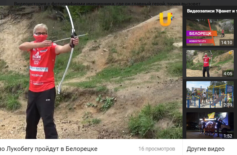 На телеканале UTV вышел сюжет про лукобег