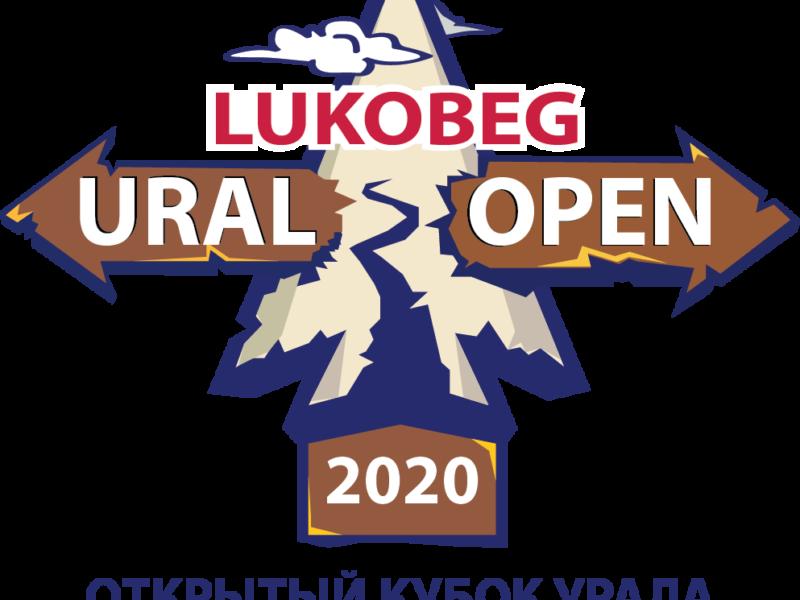 Представлен лого Открытого Кубка Урала по лукобегу