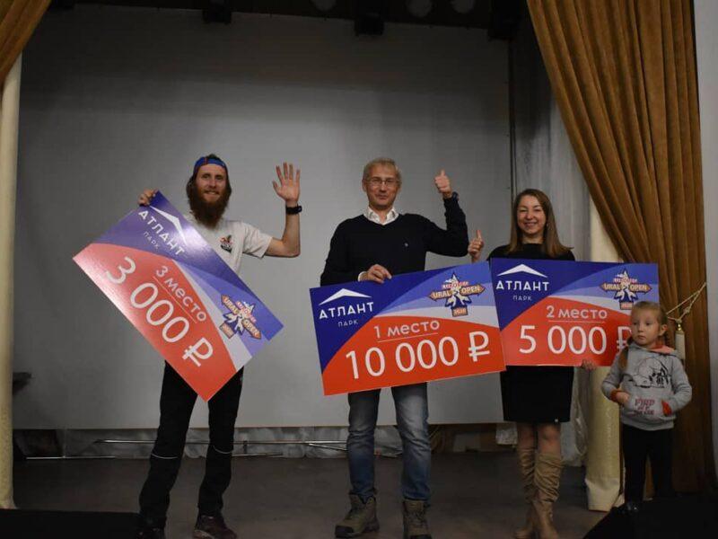 Подмосковные лучники победили на Открытом Кубке Урала по лукобегу