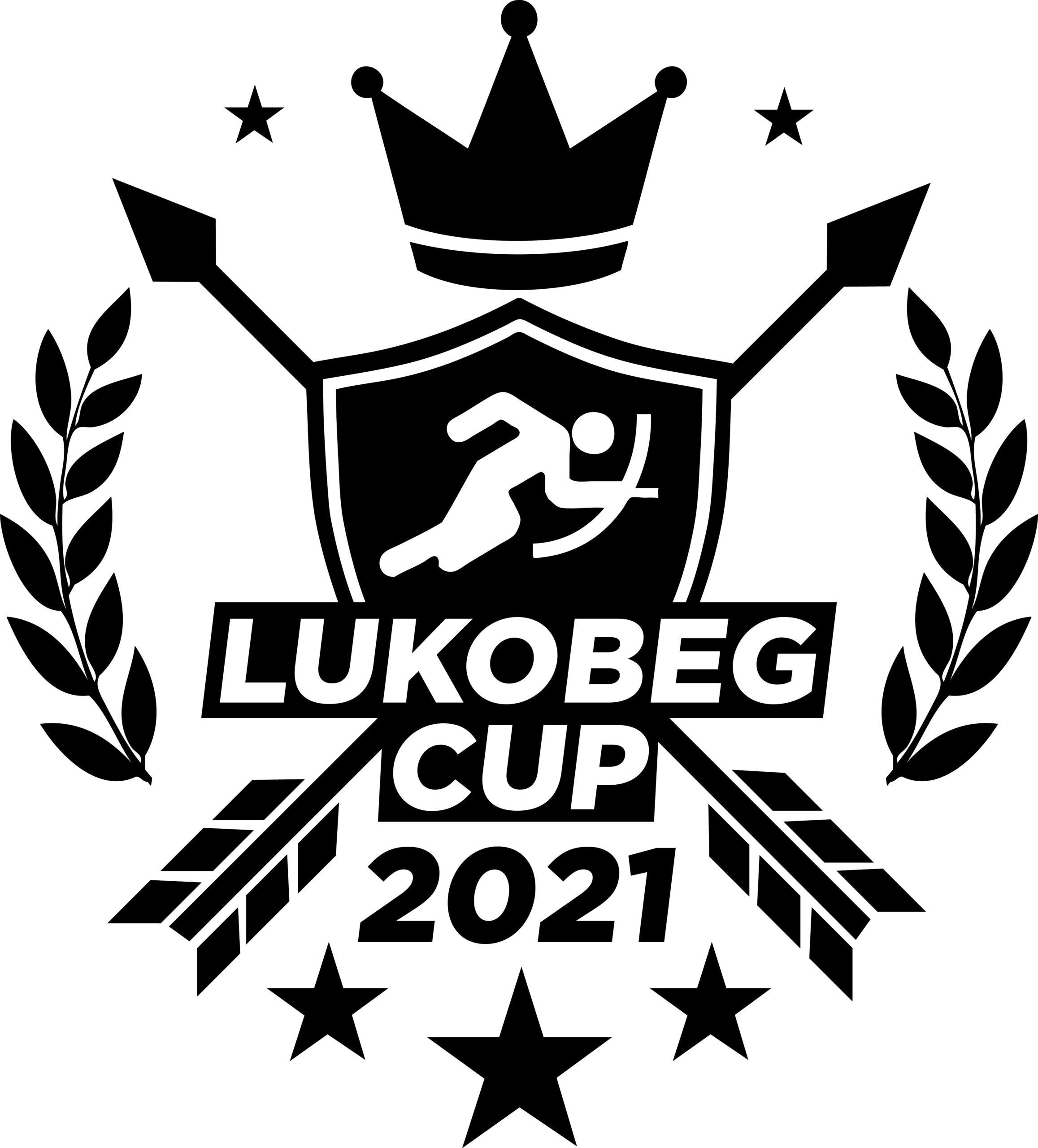 Представляем лого Кубка по лукобегу